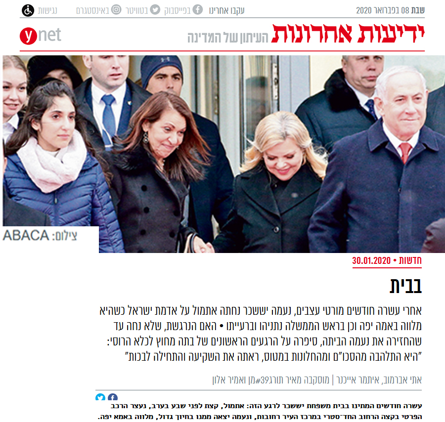 https://www.yediot.co.il/articles/0,7340,L-5669577,00.html